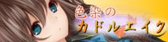 色染banner